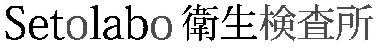 海外渡航のPCR検査.com